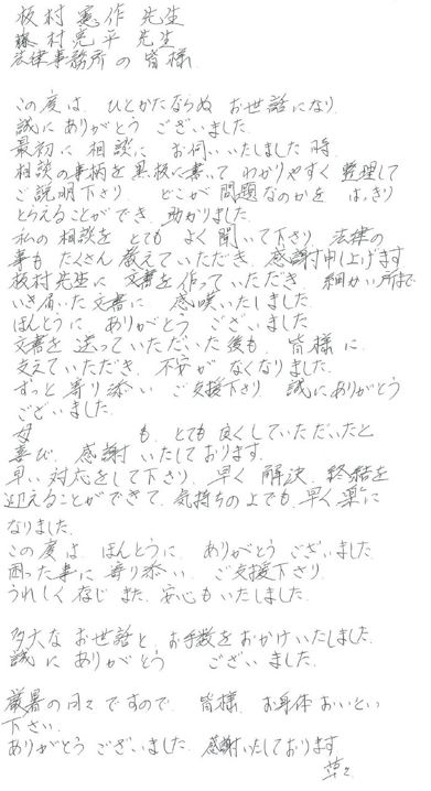 gao3.JPG